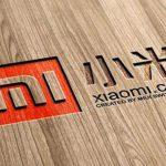Xiaomi Refinances $1 Billion Syndicated Loan To Fuel Globalization