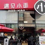 Hony Capital Invests In Noodle Chain Xiao Mian Via Lee & Man Handbags