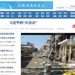 Xinhuanet.Com Plans $216M IPO In Shanghai