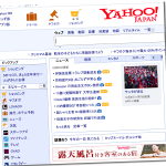Baidu Begins Advertising Cooperation With Yahoo Japan