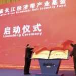 Rise Of Trillion-RMB Government Funds Reshapes China's Investment Landscape