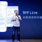 Capital Today Joins $100M Series D Round In Q&A Platform Zhihu